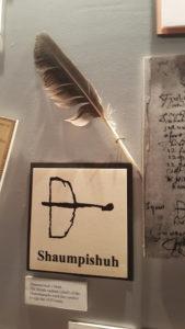 signature de Shampishuh : un arc et une flèche